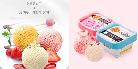 【布丁+冰淇淋,一盒两吃】有冰淇淋,才叫夏天!39.9元/6盒,69.9元/12盒抢雪绒冰淇淋布丁!牛乳&白桃&榴莲三种口味任选!新西兰进口奶源,奶香浓郁口感细腻~常温布丁,冷冻后冰淇淋,夏天的快乐又回来啦!