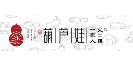 【葫芦娃一家人(方庄店)|无需预约】京城醉美火锅~29.9元抢门市价100元火锅代金券,祖传6代秘方锅底,50+不重样涮菜!