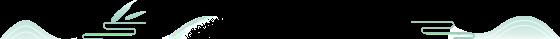 【玉泉区五塔寺后街/美团五星店/无需预约】HOT!仅128元享门市价298元的【串工坊羊脊骨四人餐】蔬菜拼盘+鸭头+凉菜……好吃到停不下来!