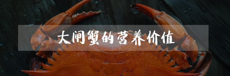 【中国十大名蟹|顺丰/京东空运包邮,死蟹包赔!】一出湖边,鲜上舌尖!99元起抢兴化大闸蟹,肉质膏腻!肥的流油!清蒸、水煮、香辣...每一种做法都香到流口水!自留送礼都很ok~